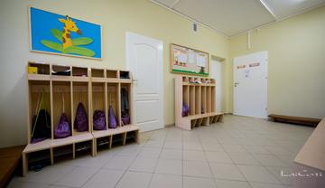 Galeria Żłobek Miejski po remoncie
