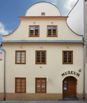 Muzeum Regionalne w Oleśnie.jpeg